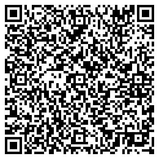 QR-код с контактной информацией организации АЛДИНА ТПП