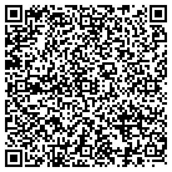 QR-код с контактной информацией организации РЕНАВТО-АЛЬМЕТЬЕВСК