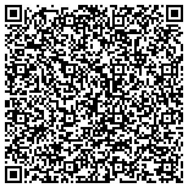 QR-код с контактной информацией организации ГОРОДСКОЙ ВЫСТАВОЧНЫЙ ЦЕНТР АЛЬМЕТЬЕВСКАЯ ЯРМАРКА, ООО