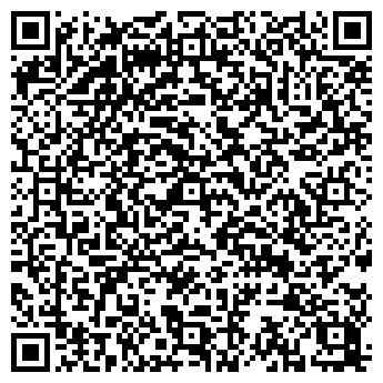 QR-код с контактной информацией организации РЕКЛАМА-КОНСУЛ