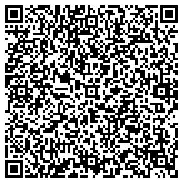 QR-код с контактной информацией организации АЛЬМЕТЬЕВСКИЙ ЦЕНТР УРЕГУЛИРОВАНИЯ УБЫТКОВ