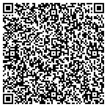 QR-код с контактной информацией организации АКСОН КОМПЬЮТЕРНЫЙ ЦЕНТР ТОО