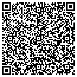 QR-код с контактной информацией организации БИ КОМПАНИ