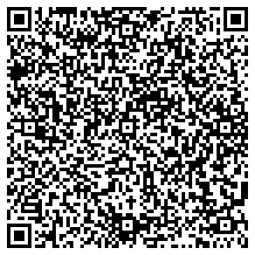 QR-код с контактной информацией организации АРДАТОВСКАЯ СТАНЦИЯ СКОРОЙ МЕДИЦИНСКОЙ ПОМОЩИ