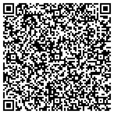 QR-код с контактной информацией организации ДИАС ТУРИСТИЧЕСКИЙ ЦЕНТР ТОО