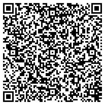 QR-код с контактной информацией организации КЕЛЬВЯДНИНСКИЙ СЕЛЬХОЗКООПЕРАТИВ
