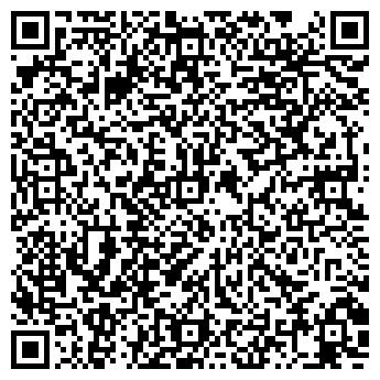 QR-код с контактной информацией организации ПРИДОРОЖНОЕ ЛЕСНИЧЕСТВО