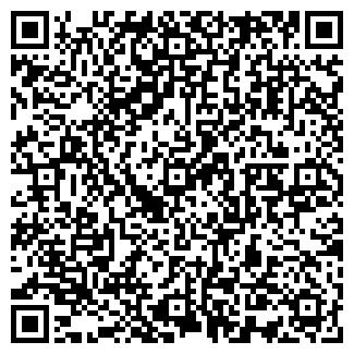 QR-код с контактной информацией организации ИНФОЦЕНТР ТОО
