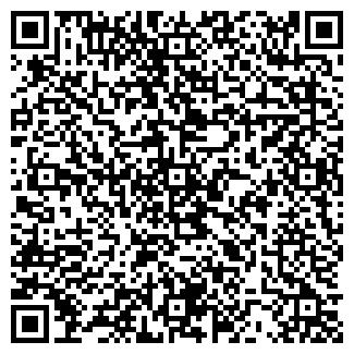 QR-код с контактной информацией организации ГРАЧЕВКА ОПС