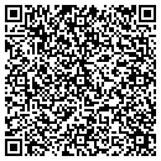 QR-код с контактной информацией организации ИВАНОВКА ОПС