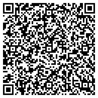 QR-код с контактной информацией организации № 1 ГОС