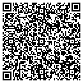 QR-код с контактной информацией организации АРКАДАКСКАЯ