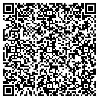QR-код с контактной информацией организации ИНФО-ПЕЙДЖ ТОО