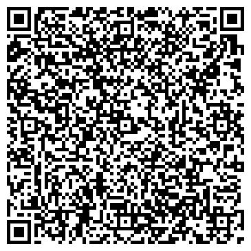 QR-код с контактной информацией организации ЗАО АРКАДАКСКИЙ ЗАВОД РАСТИТЕЛЬНЫХ МАСЕЛ