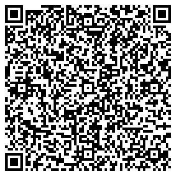 QR-код с контактной информацией организации ОБЛАГРОПРОМСТРОЙ ЗАВОД ЖБИ