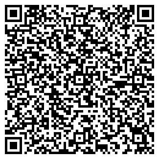 QR-код с контактной информацией организации ЧИГАНАК ОПС