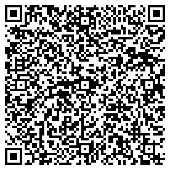 QR-код с контактной информацией организации ДОМ-ИНТЕРНАТ АРСКОГО Р-НА