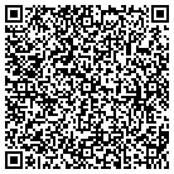 QR-код с контактной информацией организации АСКИНСКИЙ ПОЧТАМТ УФПС РБ