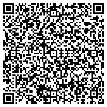 QR-код с контактной информацией организации СТРОЙРЕММОНТАЖ ООО