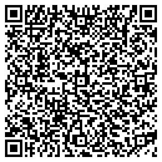 QR-код с контактной информацией организации АВАНГАРД ООО