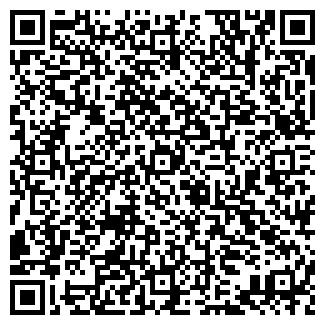 QR-код с контактной информацией организации БУЛЯК КОЛХОЗ