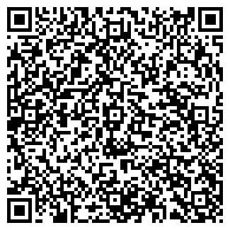 QR-код с контактной информацией организации МЕРЗЛЯКОВ КФХ