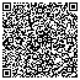 QR-код с контактной информацией организации ЭЛИТОН КФХ