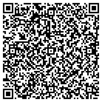 QR-код с контактной информацией организации АСКИНСКАЯ АВТОСТАНЦИЯ
