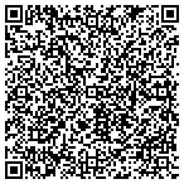 QR-код с контактной информацией организации САЛЯРИС МАГАЗИН № 11 ООО СЛАВЯНКА