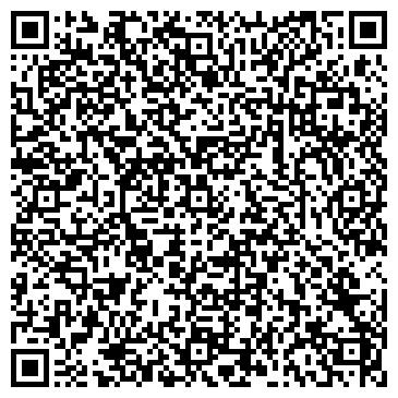 QR-код с контактной информацией организации ОЛИМПИЯ-РАЙЗЕН ТОО ФИЛИАЛ