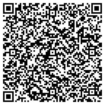 QR-код с контактной информацией организации № 2 СТРОИТЕЛЬ, ООО