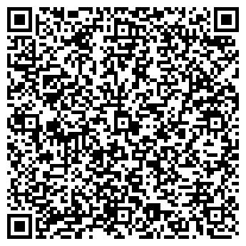 QR-код с контактной информацией организации АТКАРСКИЙ АСФАЛЬТОВЫЙ ЗАВОД