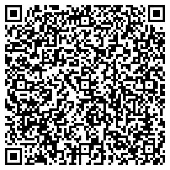 QR-код с контактной информацией организации ИТОН АОЗТ АТКАРСКИЙ ФИЛИАЛ