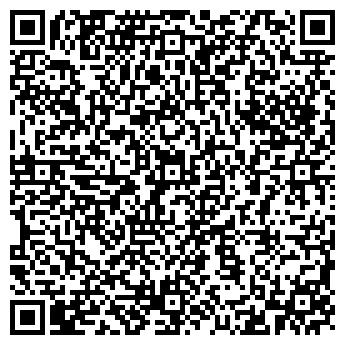 QR-код с контактной информацией организации БОЛЬШАЯ ЕКАТЕРИНОВКА ОПС