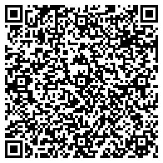 QR-код с контактной информацией организации ИП ОДЕЖДА