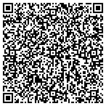 QR-код с контактной информацией организации ОТДЕЛЕНИЕ ПОЧТОВОЙ СВЯЗИ  412425