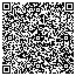 QR-код с контактной информацией организации РТИ УРАЛА