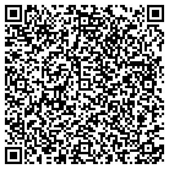 QR-код с контактной информацией организации КОНТАКТОР, ЗАО