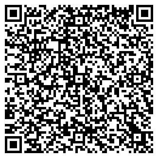QR-код с контактной информацией организации ВЯЖЛЯВКА ОПС