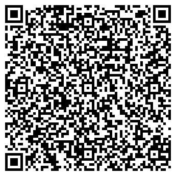 QR-код с контактной информацией организации ЛУКОМОРЬЕ ООО СЛАВЯНКА