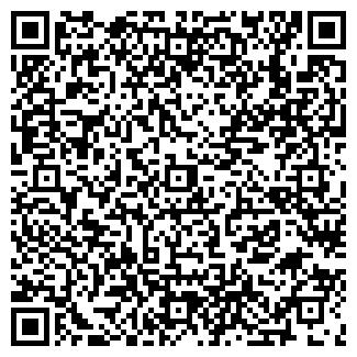 QR-код с контактной информацией организации АЛЬТАИР-А, ООО