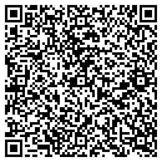 QR-код с контактной информацией организации № 1 ЖКХ