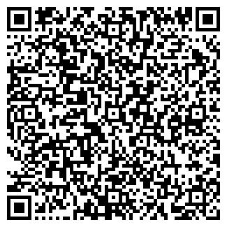QR-код с контактной информацией организации БОНУМ ЗАО № 14