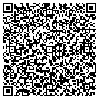 QR-код с контактной информацией организации СКАЗКА ООО ЭРА
