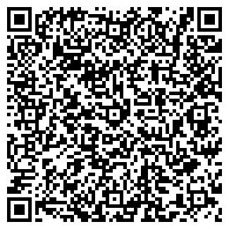 QR-код с контактной информацией организации ЯЗЫКОВКА ОПС