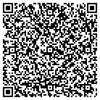 QR-код с контактной информацией организации АТКАРСКОЕ ГОРОДСКОЕ ЗЕЛЕНОЕ ХОЗЯЙСТВО, МУП