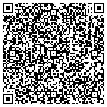 QR-код с контактной информацией организации СВЕТЛЫЙ ПУТЬ ПРОИЗВОДСТВЕННЫЙ СЕЛЬХОЗКООПЕРАТИВ