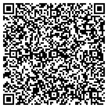 QR-код с контактной информацией организации АЛОВСКОЕ ТОРГОВОЕ ПРЕДПРИЯТИЕ