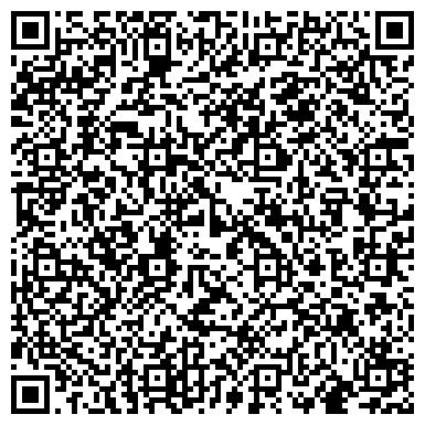 QR-код с контактной информацией организации БАЗАРНО-СЫЗГАНСКАЯ ЦЕНТРАЛЬНАЯ РАЙОННАЯ БОЛЬНИЦА