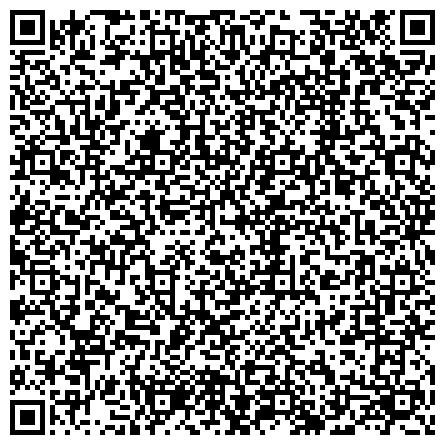 QR-код с контактной информацией организации БАЗАРНОСЫЗГАНСКАЯ СПЕЦИАЛЬНЫЙ (КОРРЕКЦИОННЫЙ) ДЕТСКИЙ ДОМ ДЛЯ ДЕТЕЙ С ОГРАНИЧЕННЫМИ ВОЗМОЖНОСТЯМИ ЗДОРОВЬЯ